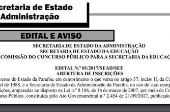 Edital do concurso da Educação na PB é publicado no Diário Oficial e oferece 1 mil vagas